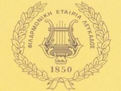 fel logo