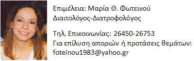 http://www.mylefkada.gr/2012/january/maria_foteinou.jpg