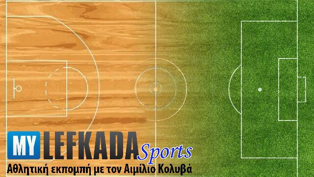 mylefkada sports small new