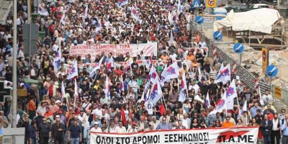 petition grece1