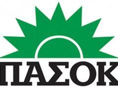 pasok logo