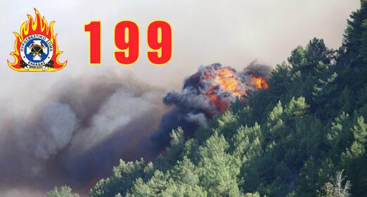 fire199