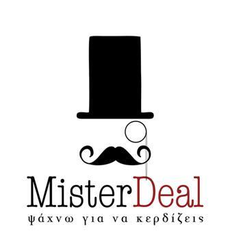 MrDeal logo moto