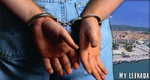lefkada-arrest