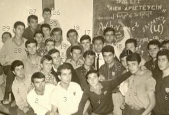 Μια φωτογραφία από τα παλιά (1968)
