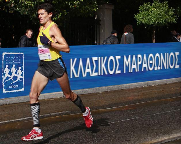 klasikos marathonios athina