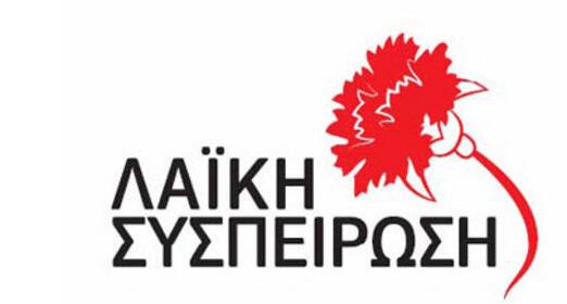 http://www.mylefkada.gr/2012/November/laiki-sysp.JPG