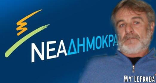 nea-dimokratia-petropoulos