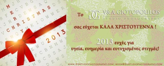 2013 copy