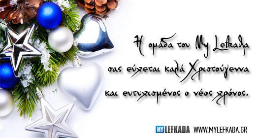 EYXES