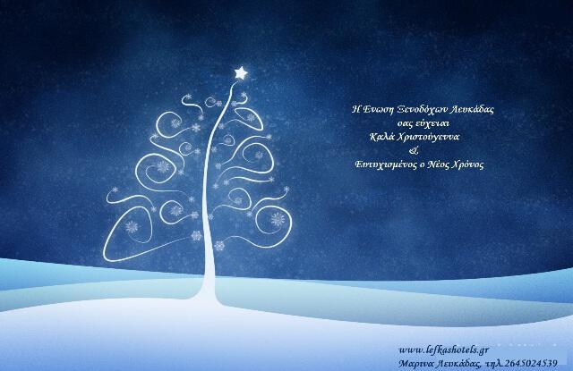 Merry Christmas by DragosM copy