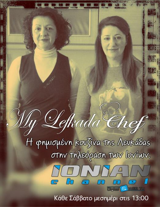 olga-dora-ionian-channel copy