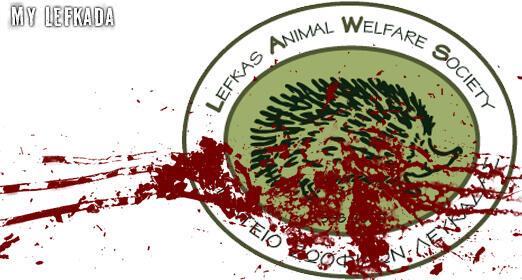laws-blood