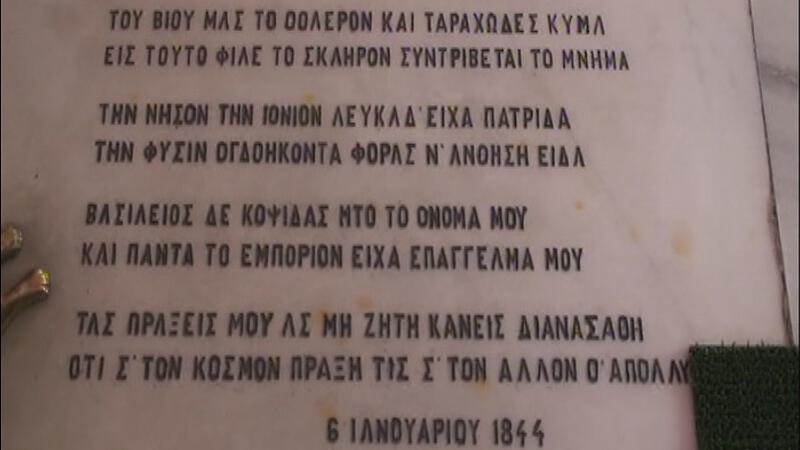 tafos-kopsida