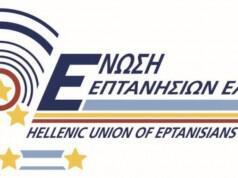 enosi-eptanision