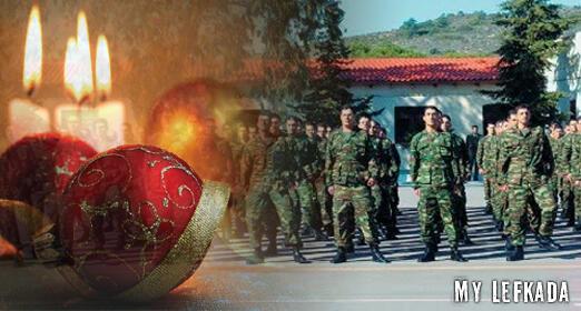 xmas-army
