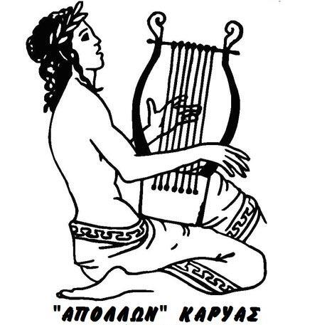 apollon-karyas-logo-my