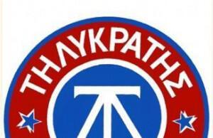 tilikratis new logo