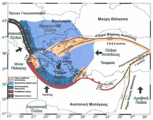 geologiko-toxo-500x392