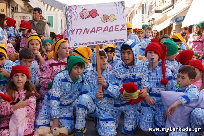 paidiko-karnavali81 new