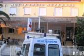 Ανακοίνωση του Βουλευτή σχετικά με το Νοσοκομείο Λευκάδας