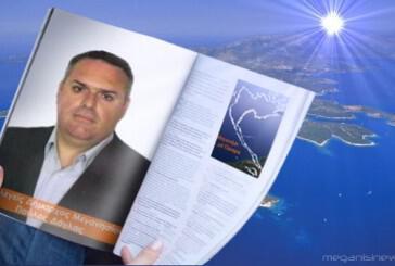 Καταγγελίες κατά του Δημάρχου Μεγανησίου Παύλου Δάγλα