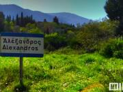 http://www.mylefkada.gr/2012/June/alexandros.jpg