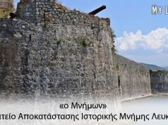 mnimon