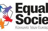 Equal Society: Ενημέρωση για θέσεις και προγράμματα απασχόλησης