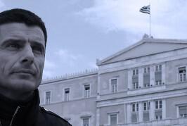 """Συγκροτήθηκε το σωματείο """"Σύλλογος Φιλολόγων Λευκάδας"""""""