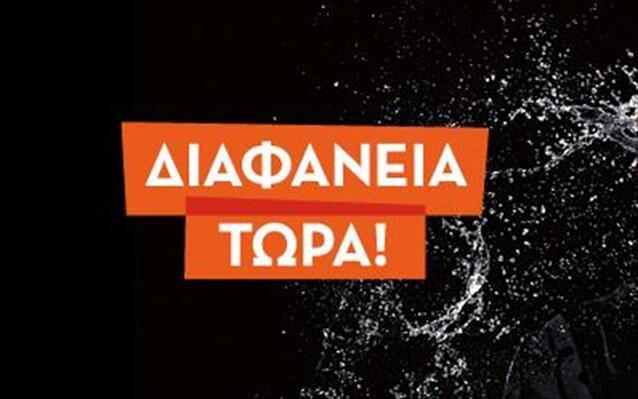 diafaneia-tora