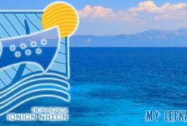 Πρόσκληση της ΠΙΝ για δημιουργία «Κοινωνικής Σύμπραξης» στα Ιόνια Νησιά