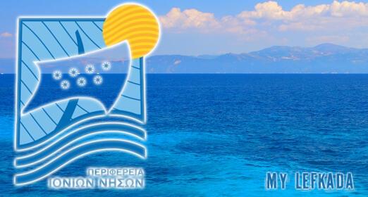 pin-logo-ionian-sea