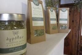 Αγρόθεν: Αρωματικά φυτά από τον Αλέξανδρο Λευκάδας