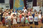 Χριστουγεννιάτικη εκδήλωση της Λευκαδιακής Αδελφότητας της Αυστραλίας