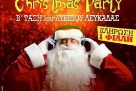 Christmas Party του 1ου Λυκείου στο G Spot