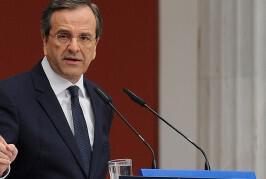 Σαμαράς: Παραδίδω μια χώρα μέλος της ΕΕ και του ευρώ
