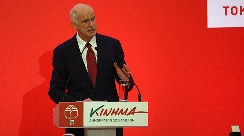 papandreou-kinima