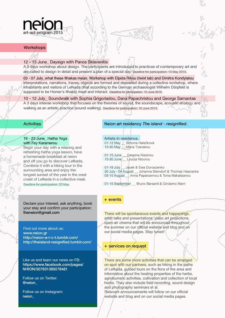 neionprogram-english