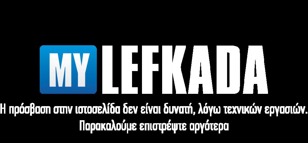 my_lefkada_logo_under_c