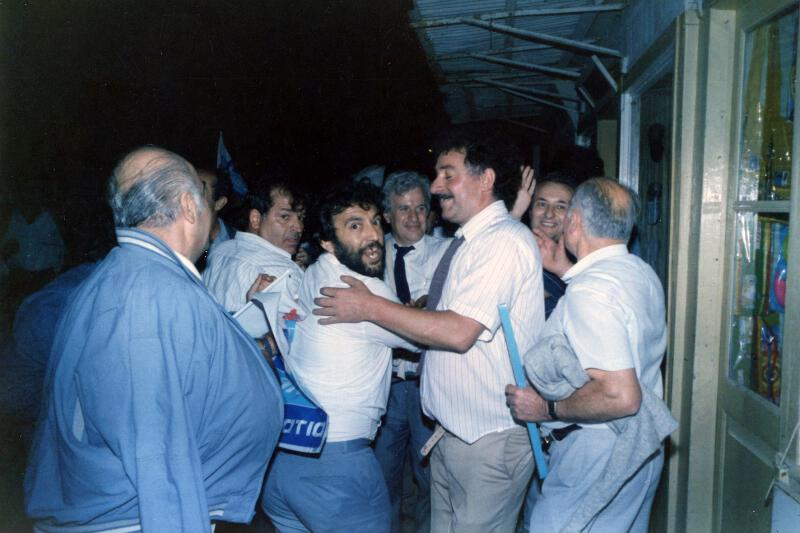 nea dimokratia 198912