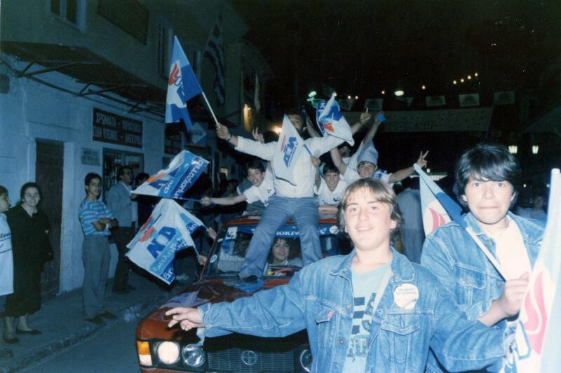 nea dimokratia 198913