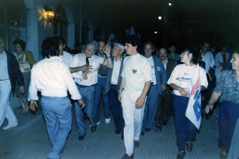 nea dimokratia 198915