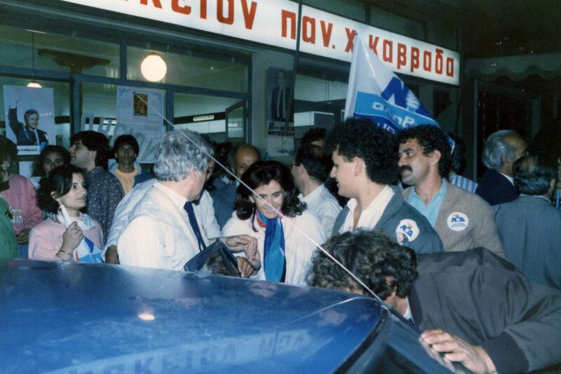 nea dimokratia 198917