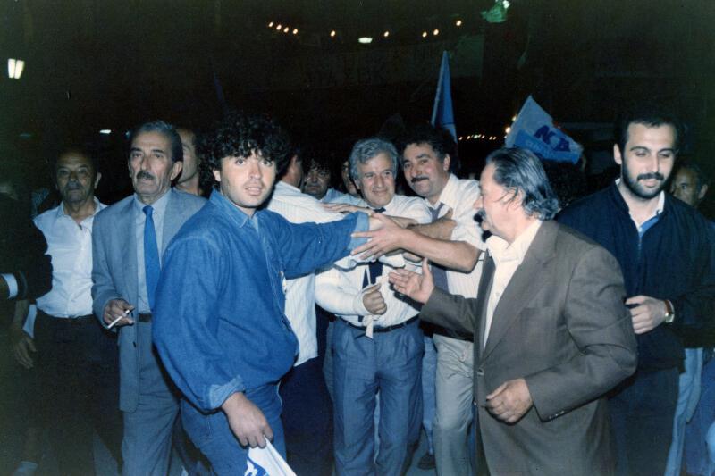 nea dimokratia 198918