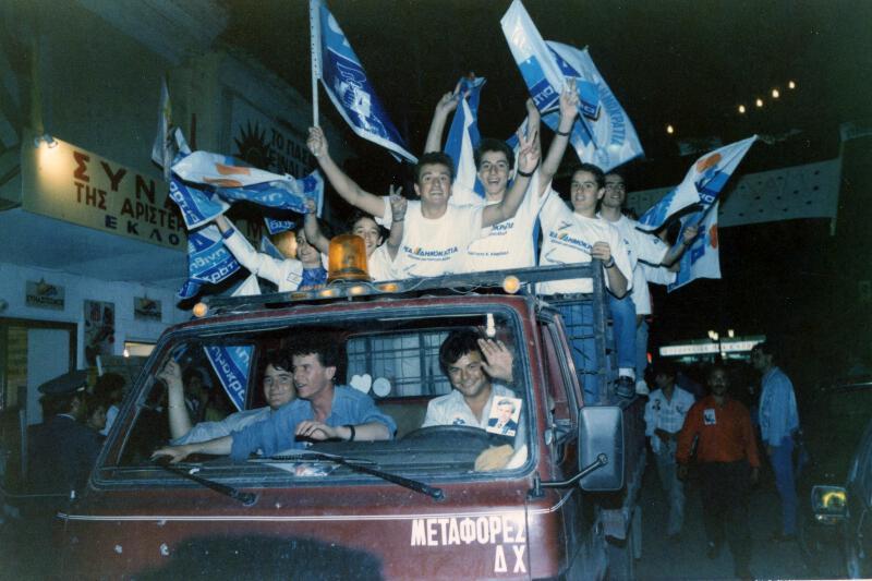 nea dimokratia 19892