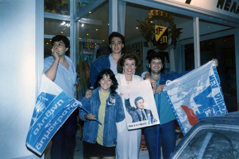 nea dimokratia 19894