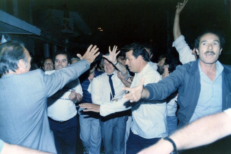 nea dimokratia 19896