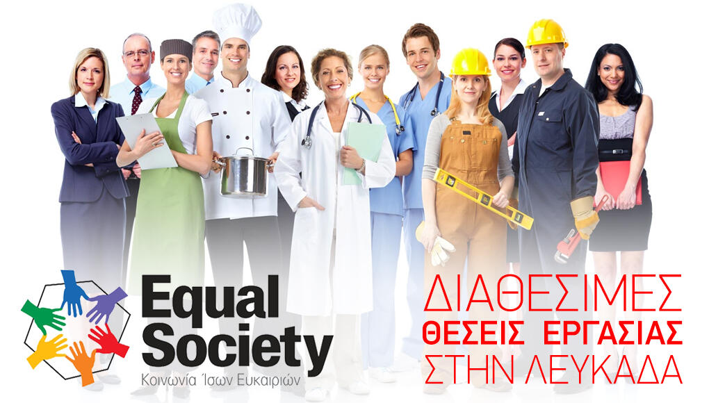 equal society - jobs
