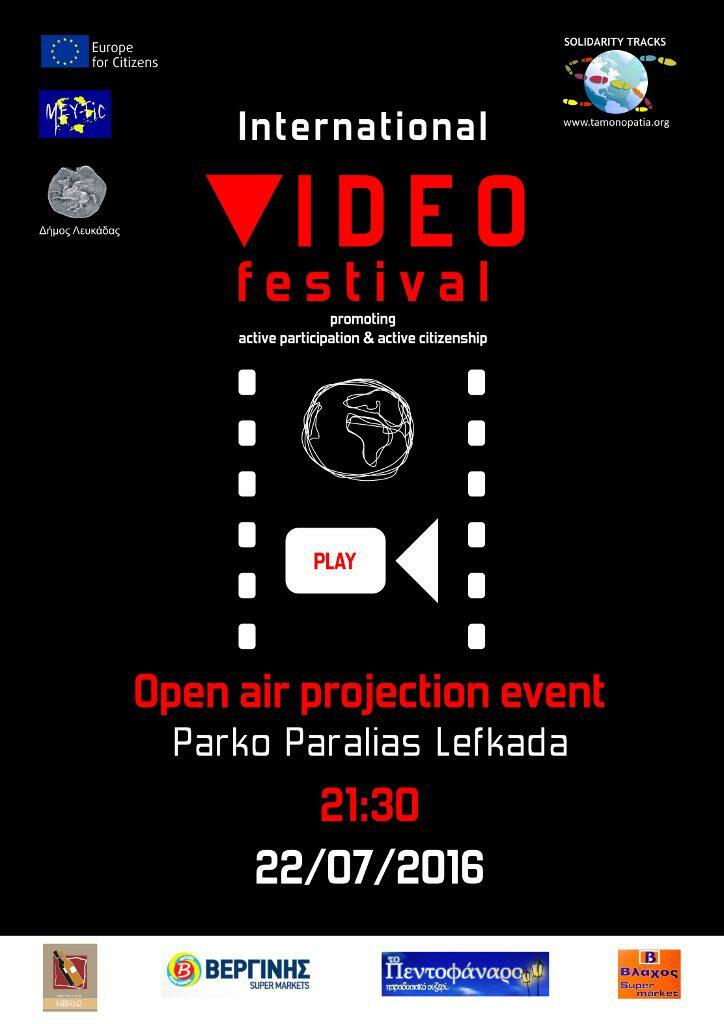 video festival poster F (724x1024)